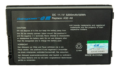 Asus A32-A8 / L3TP / B991205  11,1 volt
