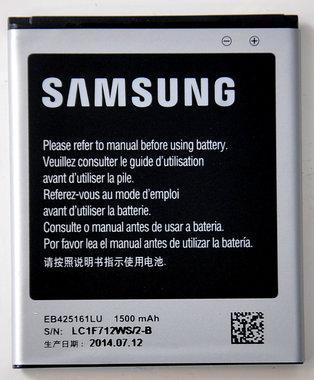 Samsung Galaxy Ace 2 / Galaxy S Duos / Galaxy S III mini  (EB-L1M7FLU)