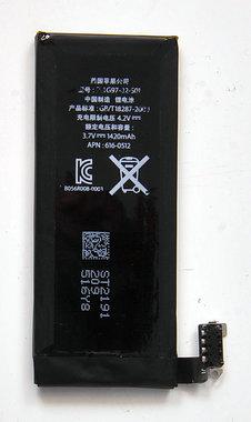 Iphone 4 G accu