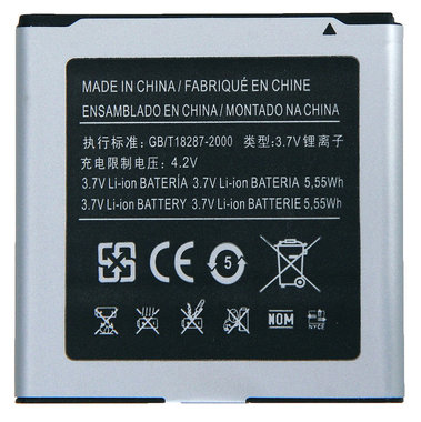 Samsung accu S4 - EB625152VA I9500 / i9505