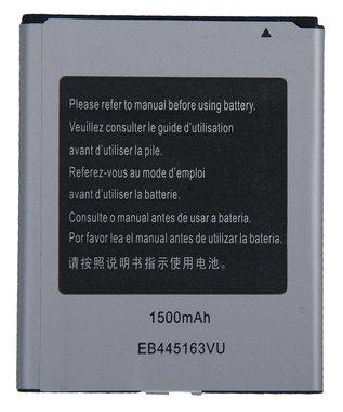 Samsung batterij  SGH -W 999  EB445163VU