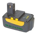 Kinzo 19.2 volt accu met beter inhoud