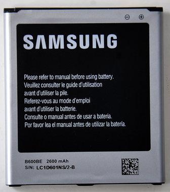 Samsung Galaxy S4 I9500 / I9505 Li-Ion  orgineel (B600BE)