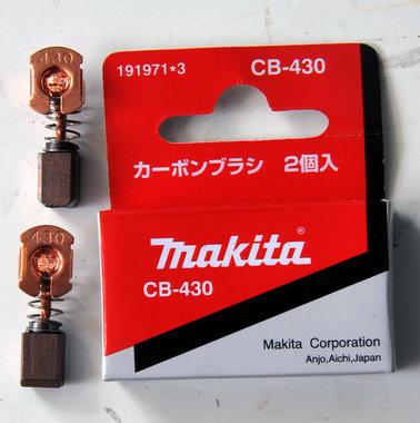 Makita koolborstels CB 430 set van twee