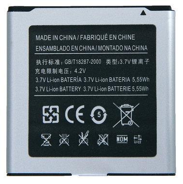 Samsung  B9120 batterij / Samsung SCH-W2013  EB645247LL