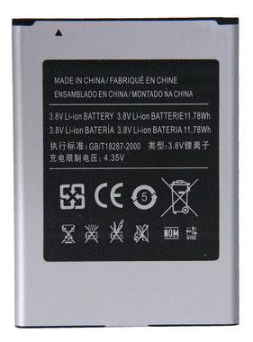 Samsung N 7100 -  EB595675LU
