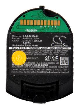 Bosch  Somfy PasseoBatterij, Li-Polymer, 3,7V, 500mAh, 1,8Wh